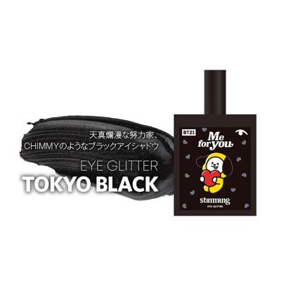 スティモン リキッド アイ グリッター TOKYO BLACK