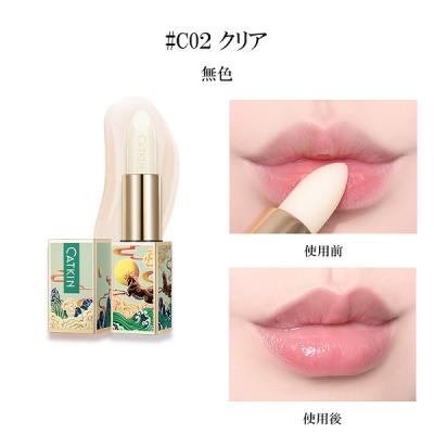 春江花月 保湿リップクリーム C02