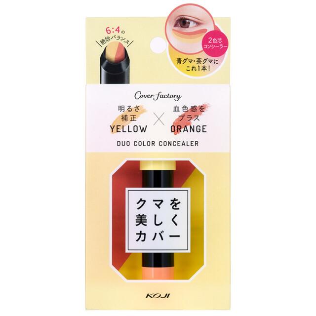 カバーファクトリー デュオカラーコンシーラー 01 イエロー&オレンジ